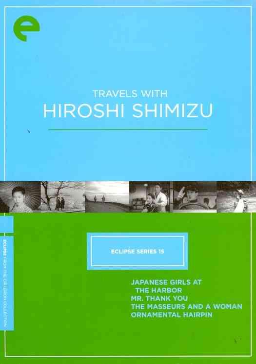 ECLIPSE 15:TRAVELS WITH HIROSHI SHIMI BY ECLIPSE (DVD)
